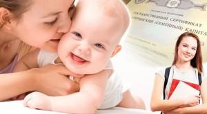 Пуповина ребенка после родов фото