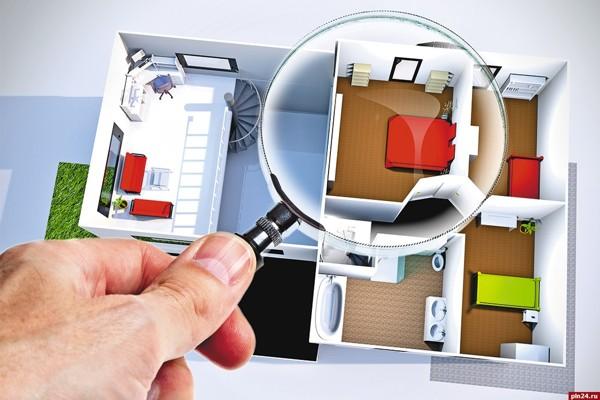 Оценка квартиры для продажи в москве