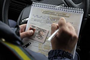 Документ подтверждающий факт сдачи водительского удостоверения