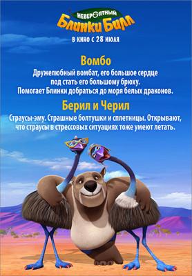 Мультфильмы 2015 2016 робинзон крузо