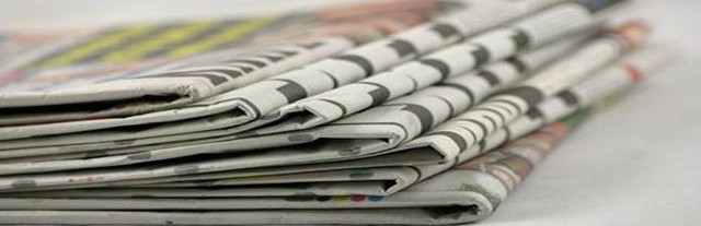 знакомство в газете реклама и новости караганда