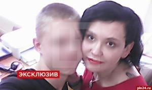 преступная связь матери с сыном
